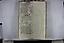 folio 031 - 1782