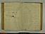 folio 0191