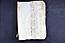 folio 001-1784