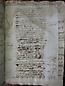 folio 074-5r