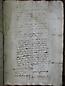 folio 088r
