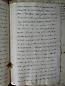 folio 114r