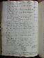 folio 121v