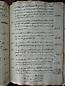 folio 125r