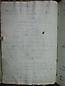 folio n15v