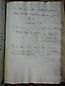 folio n23r