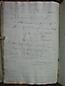 folio n33v