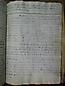 folio n41r