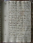 folio 049r
