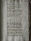 folio 053r