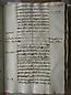 folio 054r