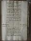 folio 057r