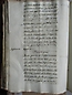 folio n075v