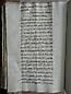 folio n082v
