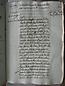 folio n095r