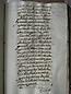 folio n105r