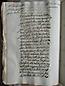 folio n105v