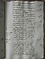 folio n142r