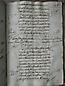 folio n144r