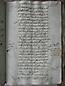 folio n145r