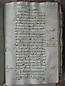 folio n147r