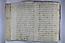folio An004