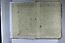 folio An017
