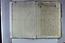 folio An020
