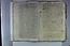 folio An022