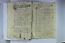 folio An113