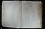 folio 001-BIENES DE ENTIDADES