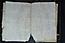 folio 25n-1852