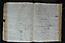 folio 218n-1874