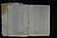 folio E07