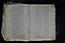 folio E23