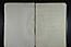 folio n109-1920