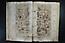 folio 1658 05