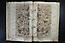folio 1658 07