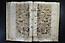 folio 1658 08