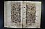 folio 1658 11