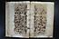 folio 1658 13
