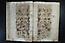 folio 1658 14