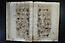 folio 1658 15