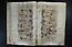folio 1658 16