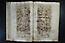 folio 1658 19