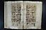 folio 1658 20