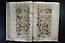 folio 1658 22