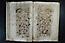 folio 1658 23