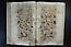 folio 1658 24