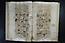 folio 1658 25
